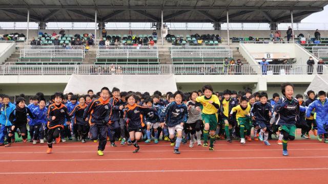 第1回 岡崎慎司CUP (U-11) 小学生大会