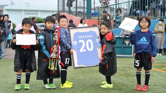 第4回 岡崎慎司CUP (U-6) 幼児大会