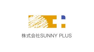 株式会社SUNNY PLUS